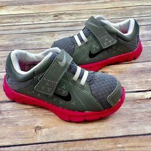 Nike: Flex Supreme